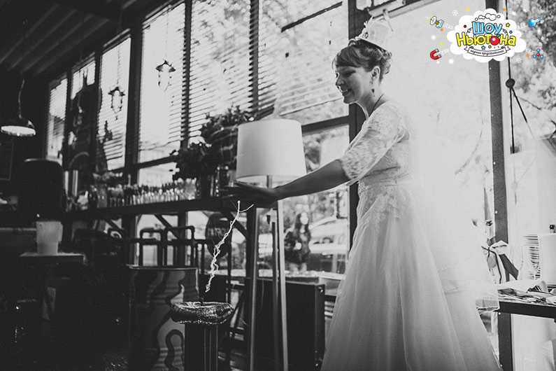 Невеста и молния