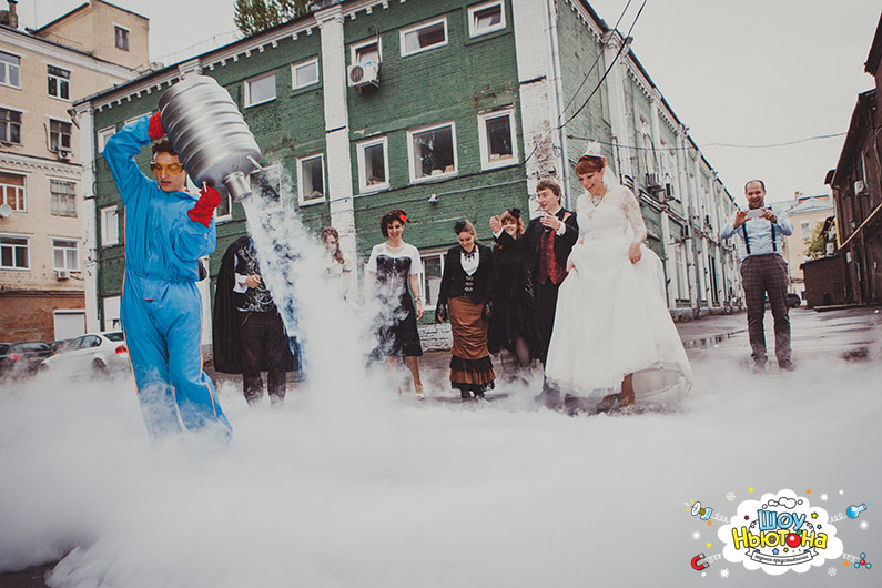 Свадебные фотки с научным шоу