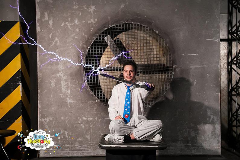 Тесла шоу Ньютона. Стул Зевса